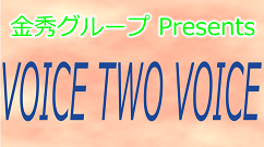 VOICE TWO VOICE