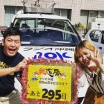 ただのあきのりさんと火曜日ラジオカーレポーター・久高妃南子