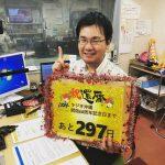 ラジオ沖縄アナウンサー・小橋川響